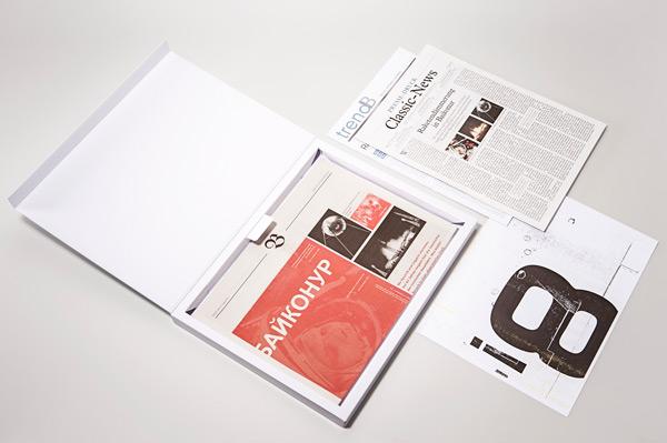 "B-limited edition magazine"""